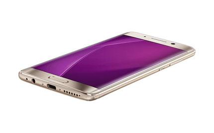 Huawei Mate 9 Pro Hard Reset