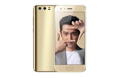 Hard Reset Huawei Honor 9