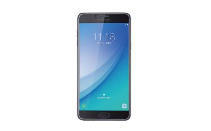 Hard Reset Samsung Galaxy C7 2017