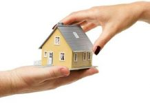 Home Loan and Avail Benefits