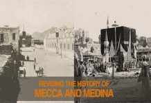 History Of Mecca and Medina