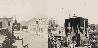 History Of Mecca and Medina